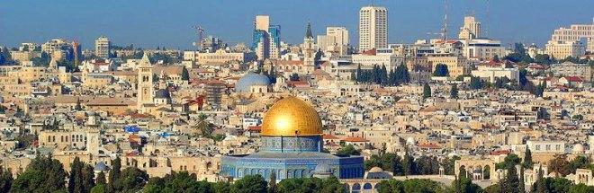 free bible studies online mount moriah jerusalem